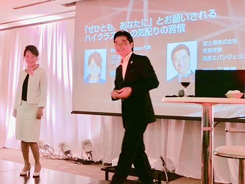 富士通フォーラム2018 イブニングセッション(大阪国際会議場)