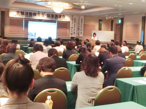 JAIFA 公益財団法人 生命保険ファイナンシャルアドバイザー協会 奈良県協会