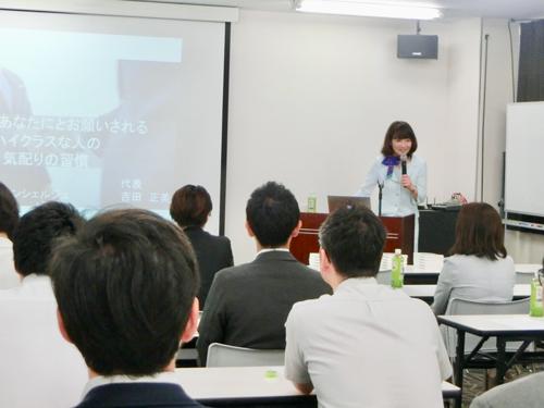 オリックス生命 鹿児島支社 代理店研修会